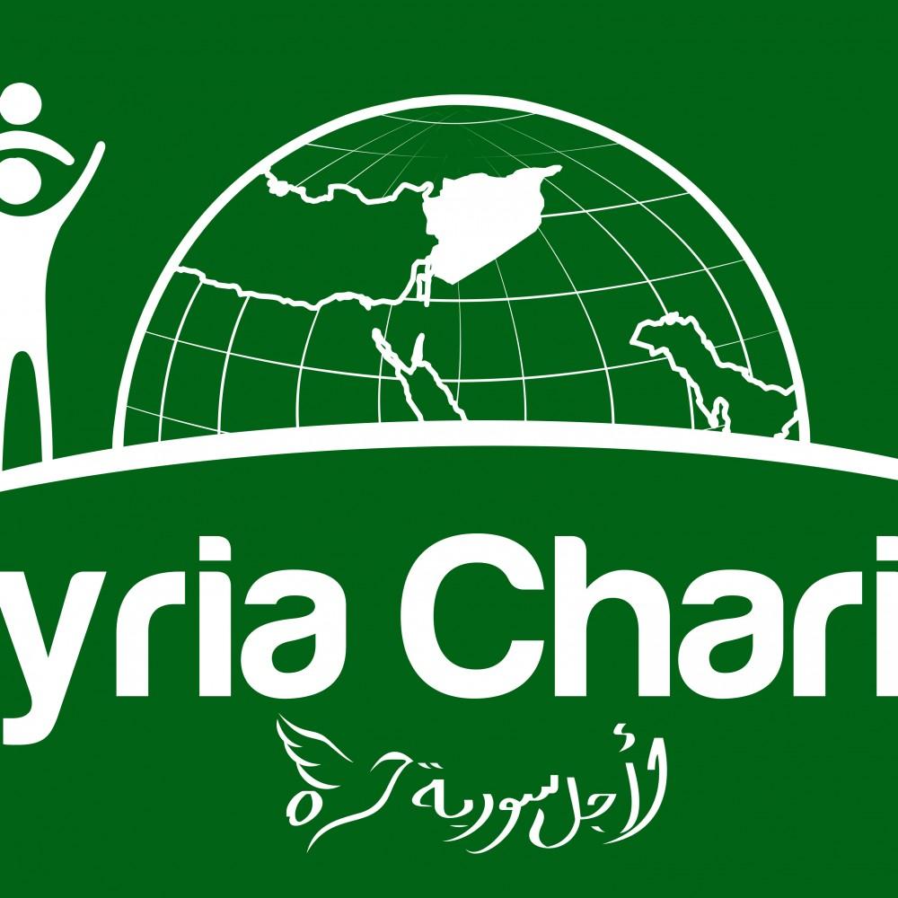 Sauvons Alep #AlepBrule