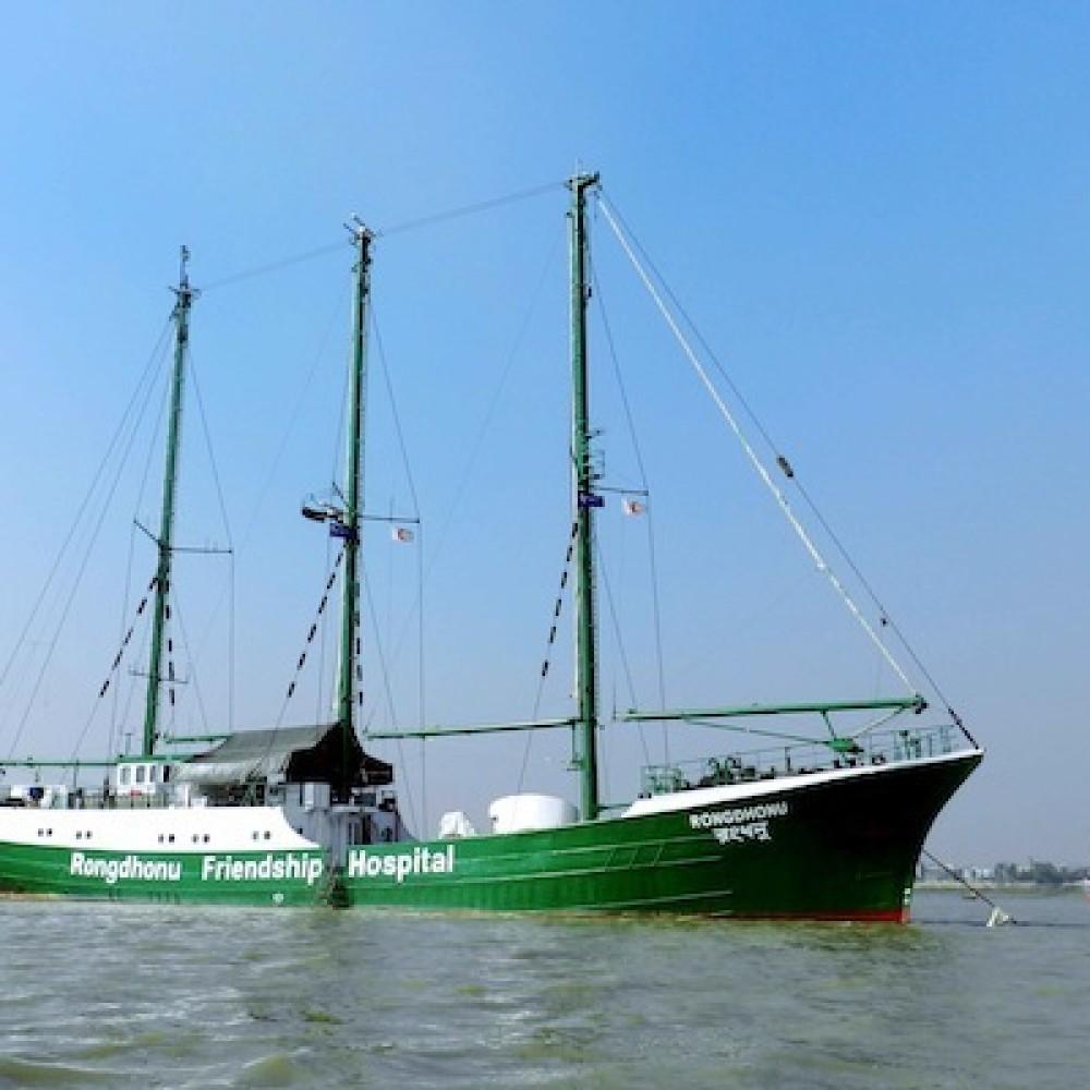 Un bateau-hôpital