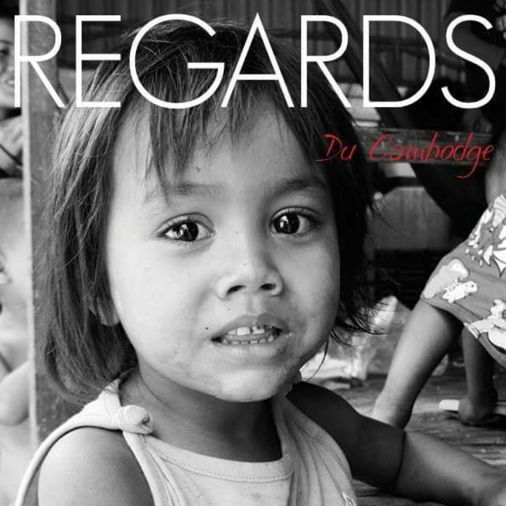 Les enfants du Cambodge
