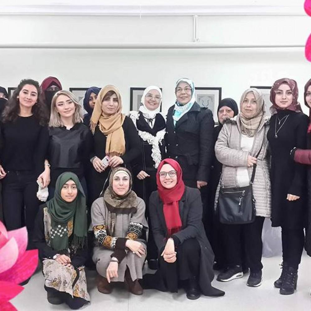 Club des femmes de Syrie